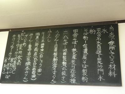 160611_4.JPG