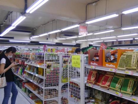 中国食品 友誼商店
