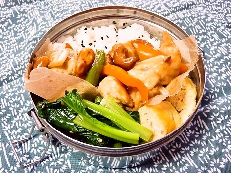 鶏肉とカシューナッツの甘酢炒め