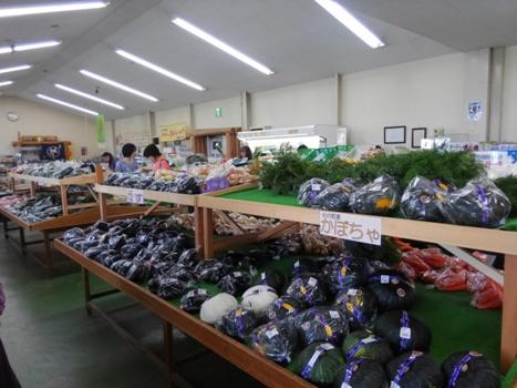 小川町 直売所