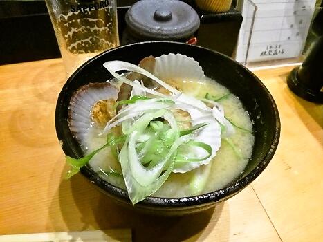 ホタテの稚貝 味噌汁