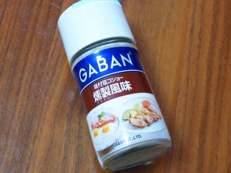 GABAN 味付塩コショー 燻製風味
