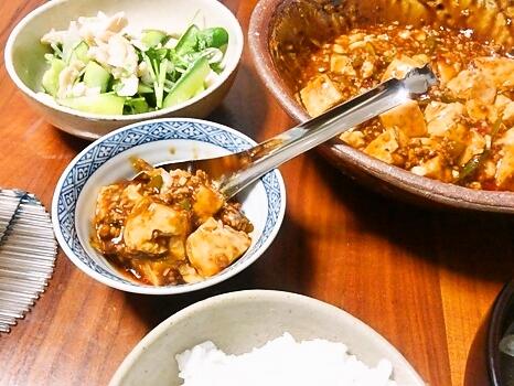 麻婆豆腐 晩ごはん