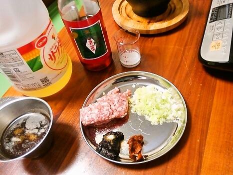 麻婆豆腐 材料