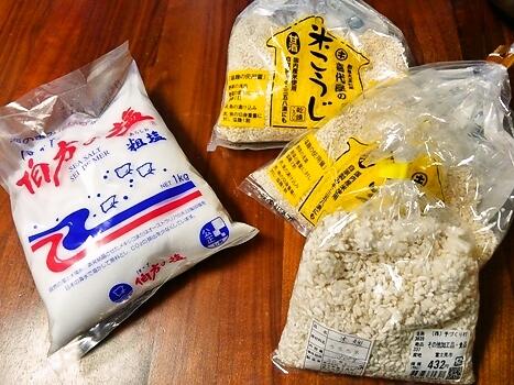 手作り味噌の材料