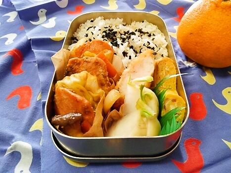 鮭のちゃんちゃん焼き弁当