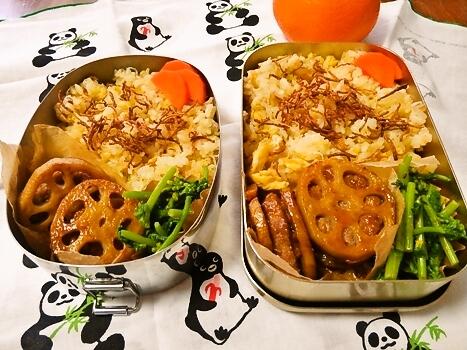 揚げ生姜とネギのチャーハン弁当