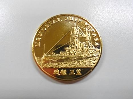 三笠 記念メダル