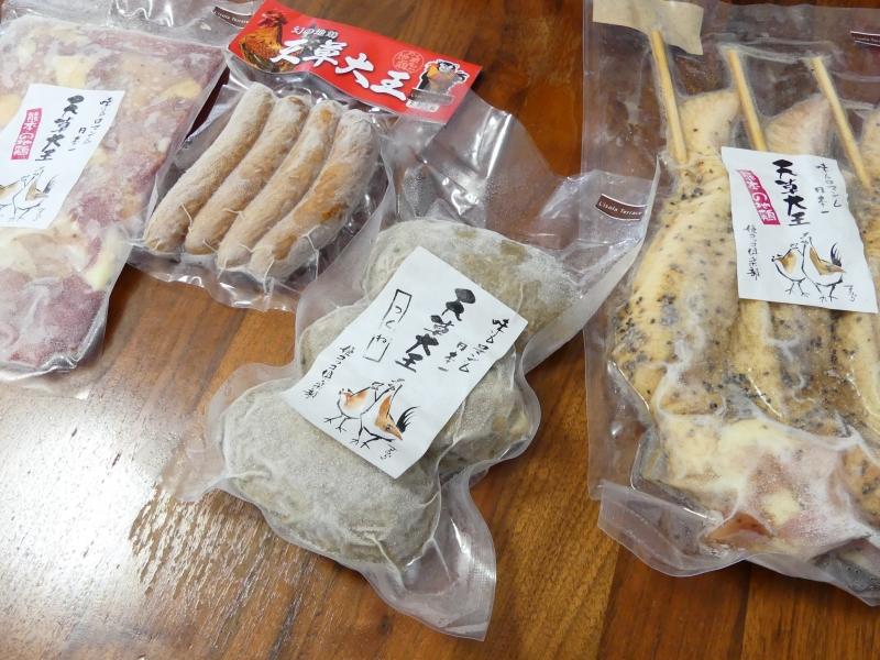 九州のお土産 天草大王