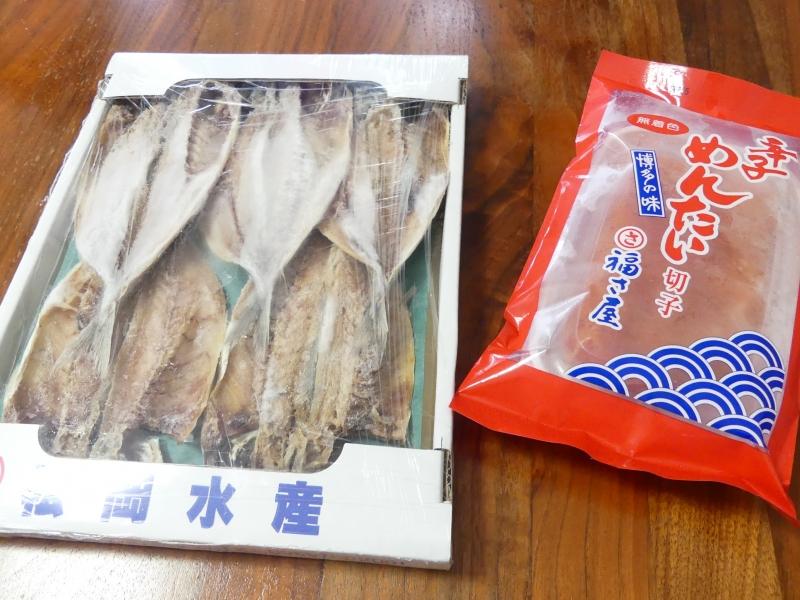 九州土産 干物と明太子