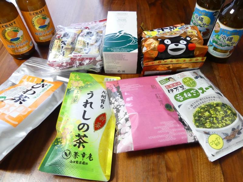 九州土産 飲み物