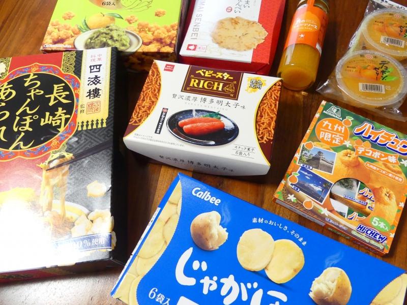九州土産 お菓子