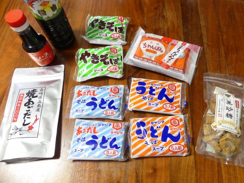 九州土産 調味料