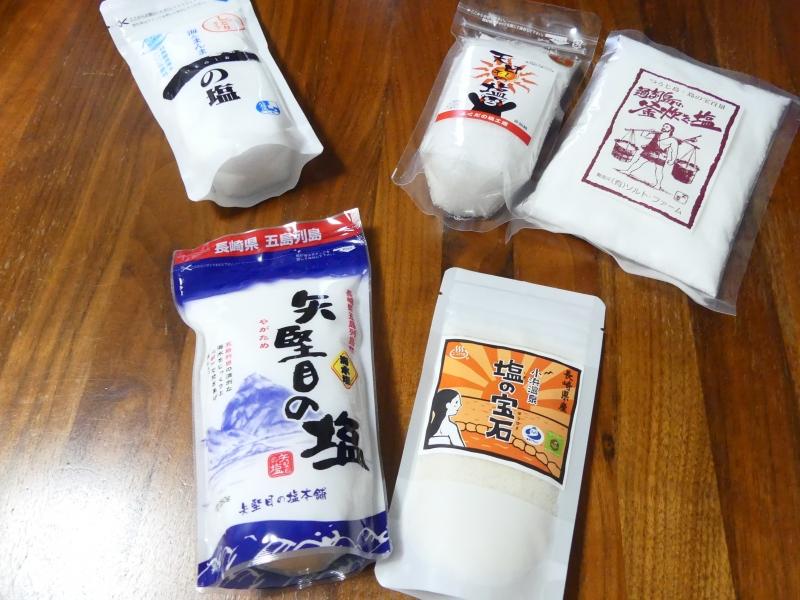 九州土産 塩