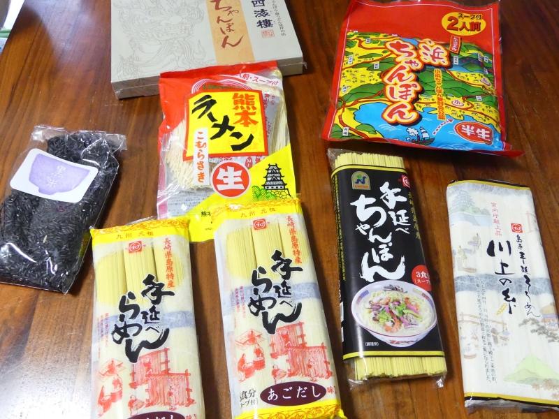 九州土産 麺