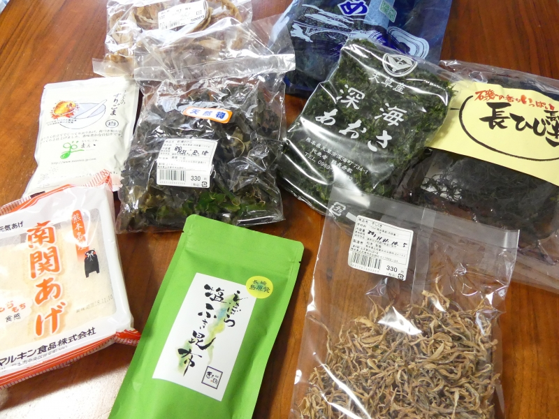 九州土産 乾物