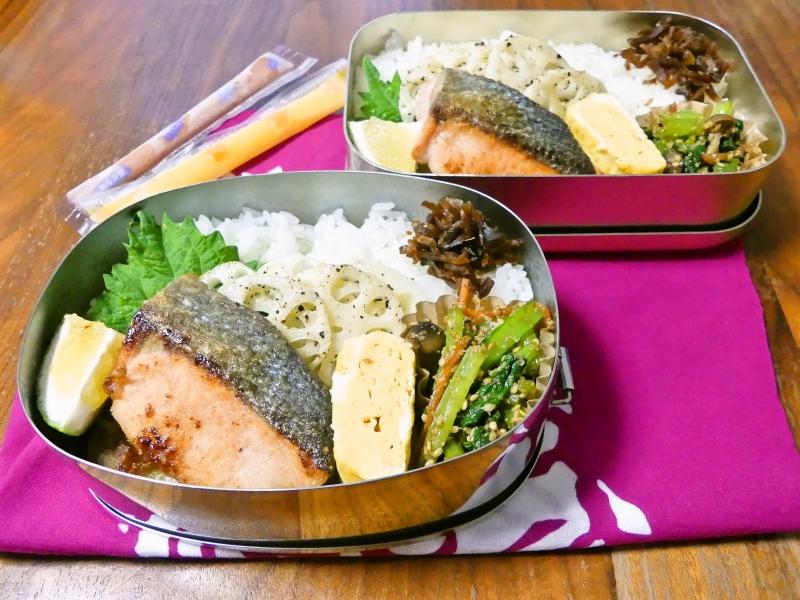 秋鮭のソテー弁当