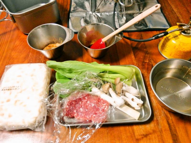豆乳担々麺 練習レシピ その1