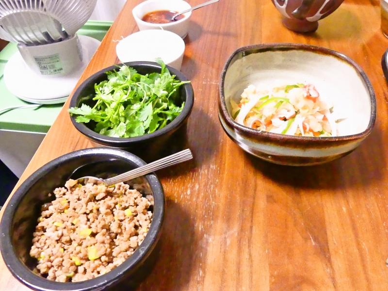 水餃子鍋の薬味