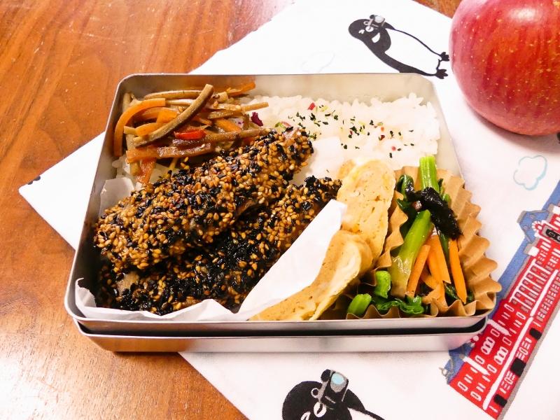 鯖のゴマ焼き 弁当