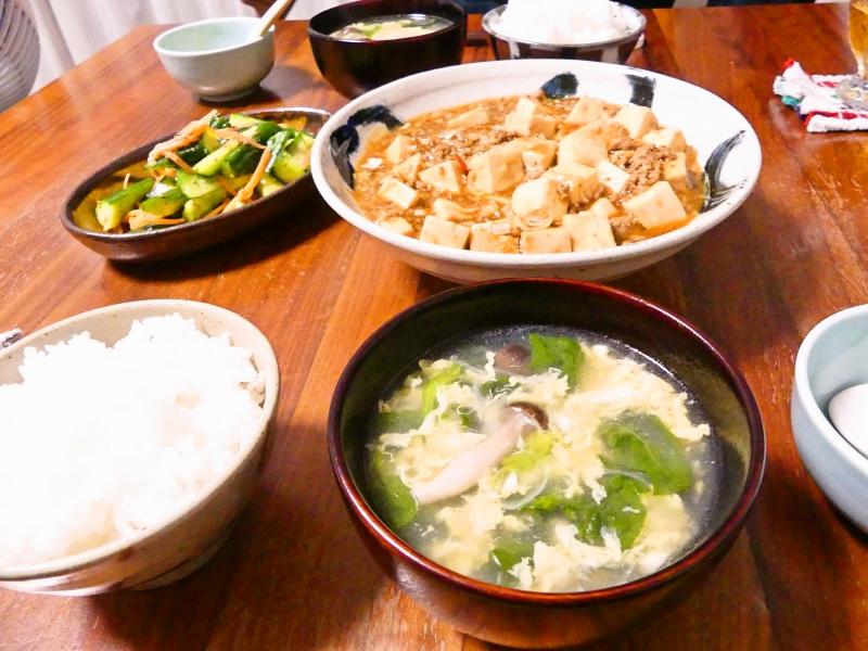 麻婆豆腐 献立