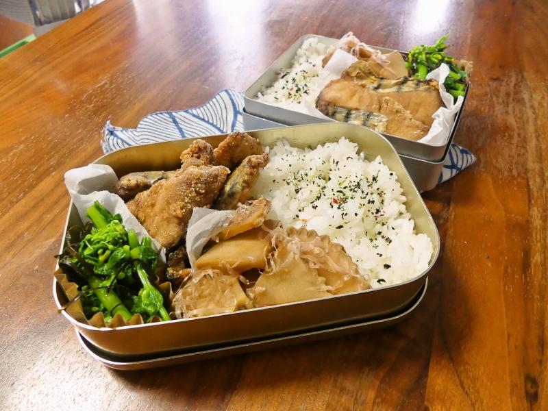鰹の竜田揚げ弁当