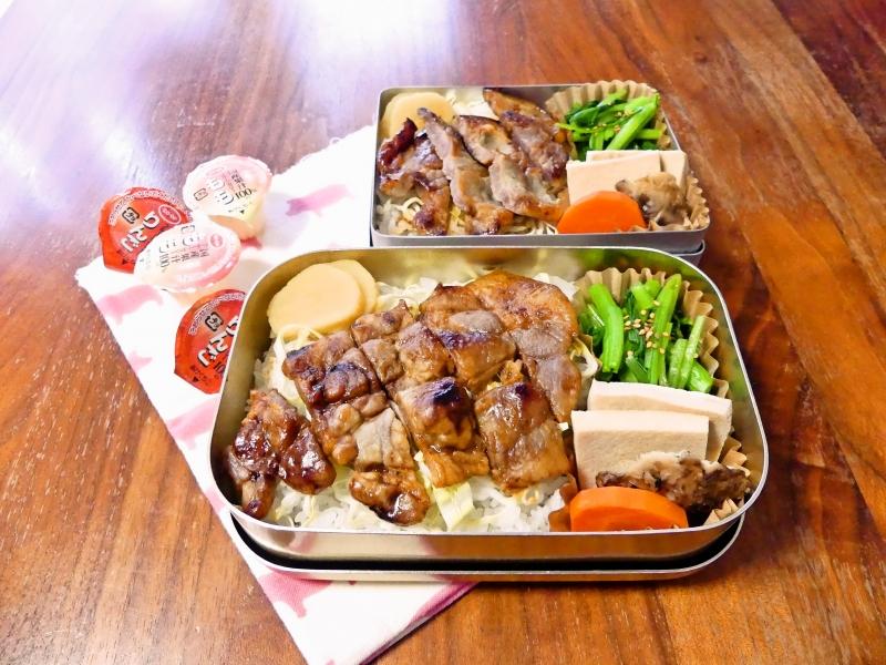 豚の味噌漬け弁当