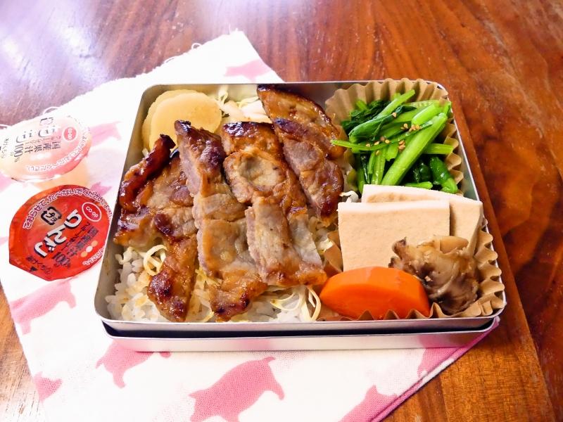 豚の味噌漬け 弁当