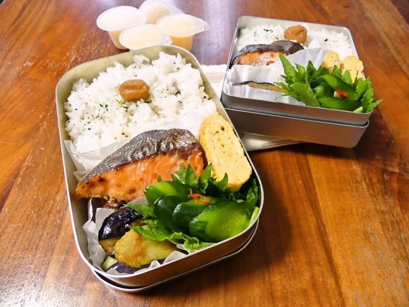 鮭の西京焼き 弁当