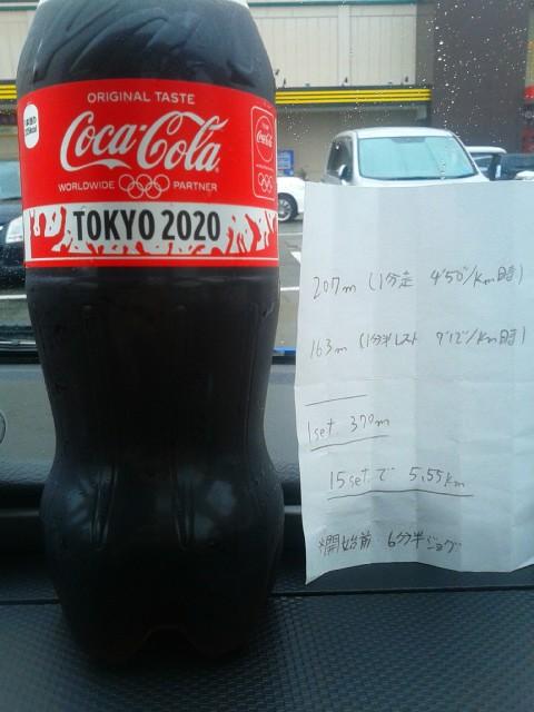 20200611_3048054.jpg