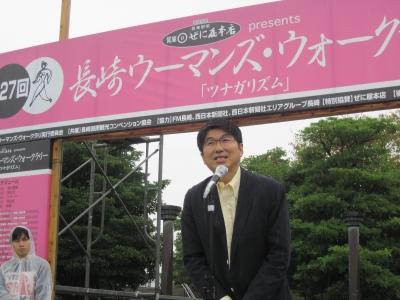 田上市長のあいさつ