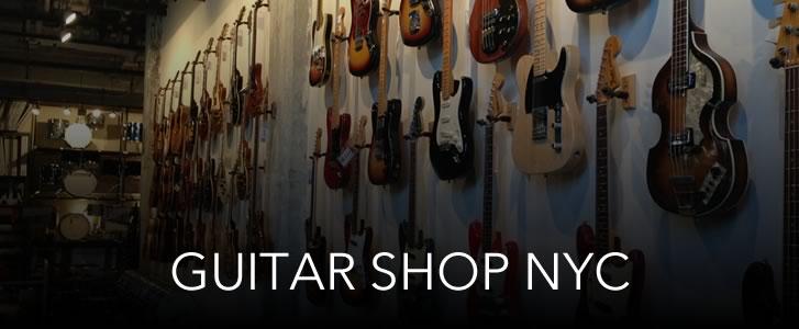 ニューヨークのギターショップ