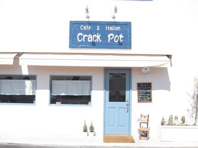 Crack  Pot