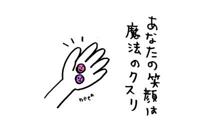 #14.薬