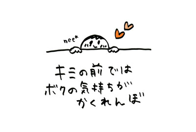 #27.かくれんぼパート2
