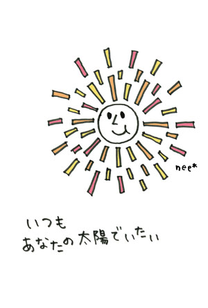 #30.太陽