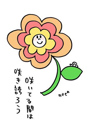 #100.花