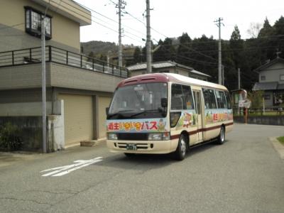 さこういきいきバスだよ!!