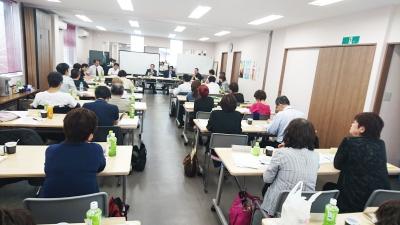 6月理事会9.JPG