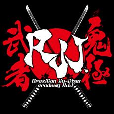 鬼極23『構えと組み手』柔術家でも使える立ち技 岡本裕士の鬼極禅問答