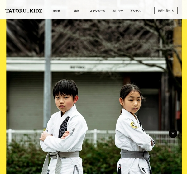 TATORU_KIDZ(タトルキッズ)サイト制作しました