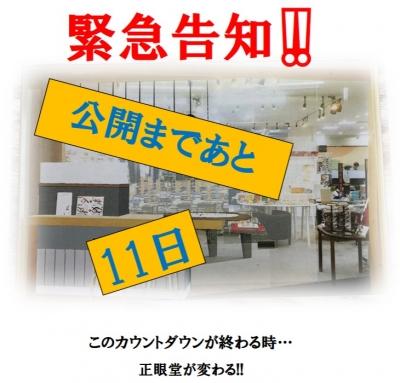 ブログ11.jpg
