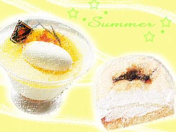 09夏ケーキ2