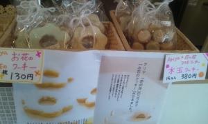 お花のクッキー&水玉クッキー