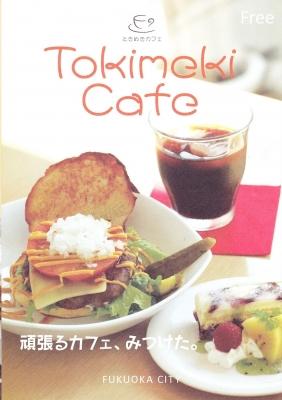Tokimeki Cafe