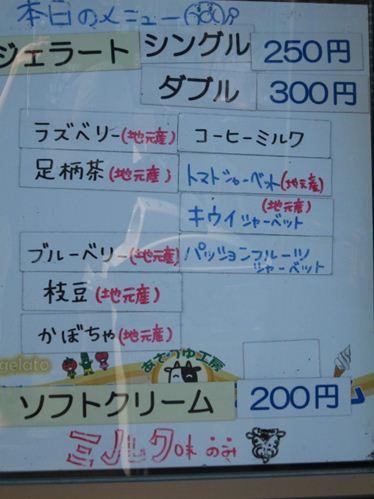 IMG_2390_R.JPG
