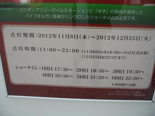 IMG_5097_R.JPG
