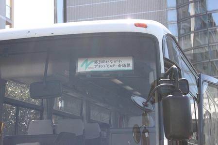 IMG_9212_R.JPG