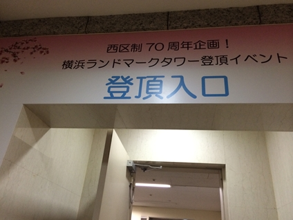 IMG_0584_R.JPG