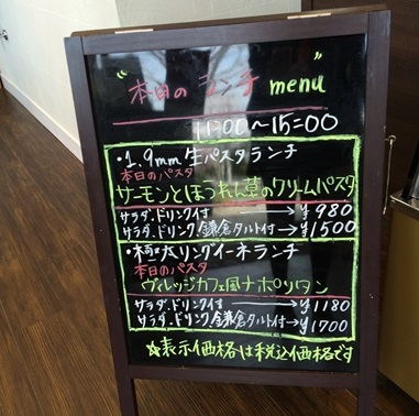 IMG_0538_R.JPG